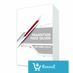 Transition Pack Silver ISO 45001:2018